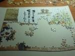 Puzzle gatos4