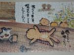 Puzzle gatos5