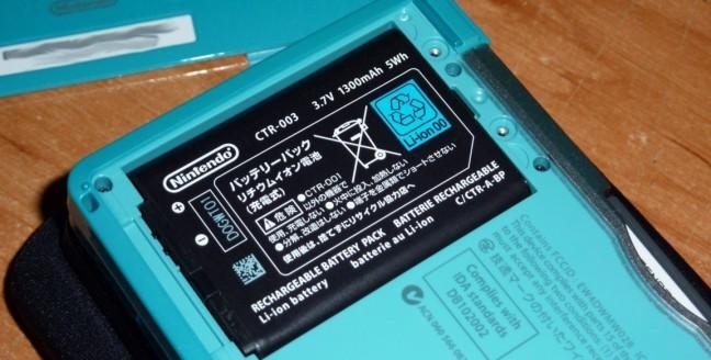 Bateria de nintendo 3DS